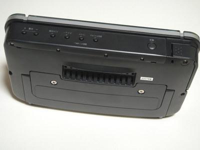 TWINBIRD 防水ワイヤレスモニター LINK ZABADY VW-J707